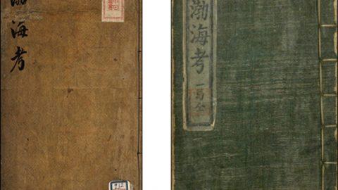 《발해고》, 발해역사는 분명한 배달겨레 역사